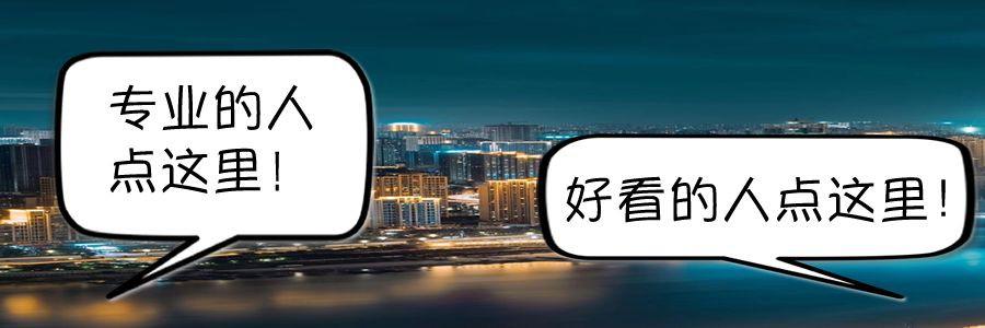 如何在終端顯示圖像縮略圖 | Linux 中國-知識星球